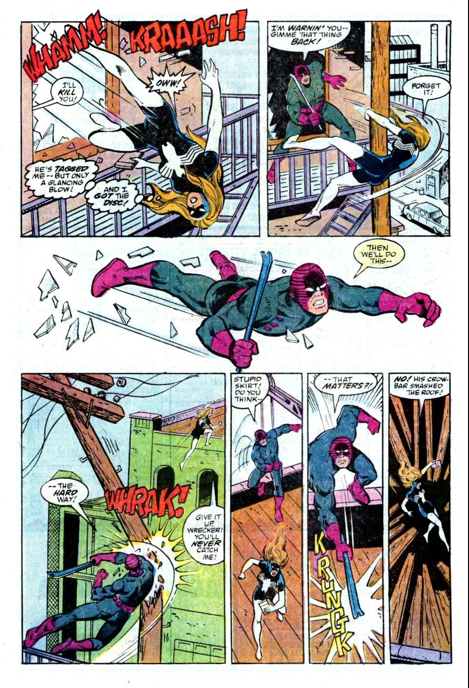 spectacular spider-man 125 8